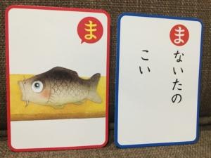 ↑ことわざカードのオモテ面には、イラストと、ことわざの始めの平仮名が一文字書かれています。