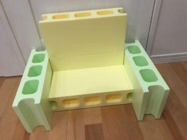 ダイソーで作る!すくすく子育てで紹介された手作り幼児子供椅子