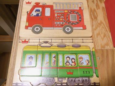 エドインター木製パズルは楽しい!1歳2歳3歳4歳パズル嫌いにオススメ!