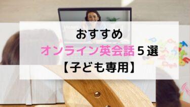 online-english