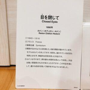 shichida-card-meiga