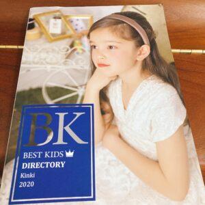 best-kids-audtion